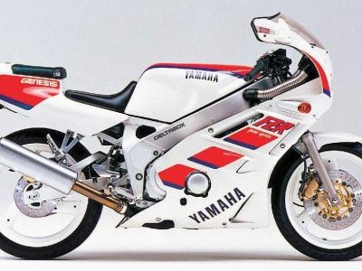 Yamaha FZR400 EXUP photo