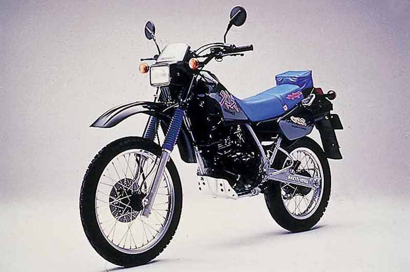 Can You Ride A Kawasaki Klr250 With An A2 Licence