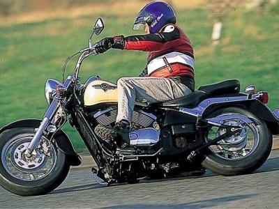 Yamaha XV535 Virago photo