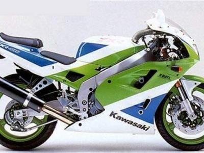 Kawasaki ZXR400 photo